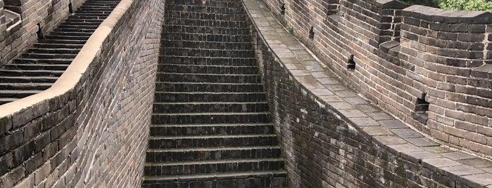 塔一 Tower Guard House Tower, 慕田峪长城 Great Wall at Mutianyu is one of Tempat yang Disukai Jesse.