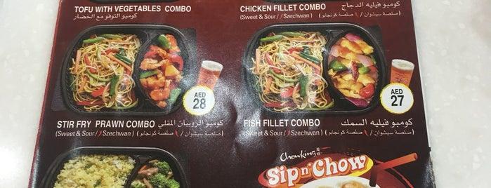 Chowking is one of Dubai Food 6.