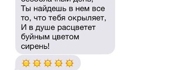 "Кухнистрой is one of Скидки ""Покупки""."