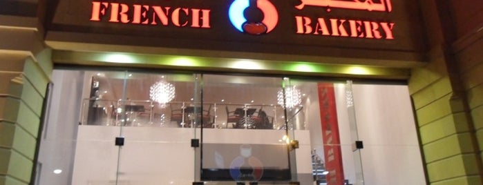 French Bakery is one of Where, When & Who List-1!.