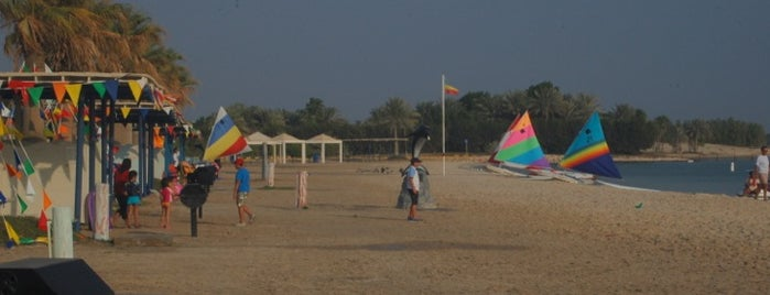 Aramco Beach is one of Where, When & Who List-1!.