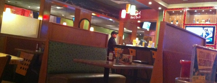 Applebee's is one of Where, When & Who List 2!.
