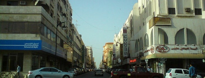 Prince Bandar Street is one of Where, When & Who List-1!.