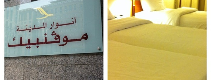 Anwar Al Madinah Mövenpick is one of Where, When & Who List 2!.