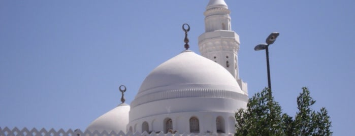 Qiblatain Mosque is one of Where, When & Who List 2!.