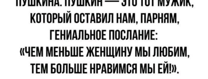 Скамья примирения is one of Москва.
