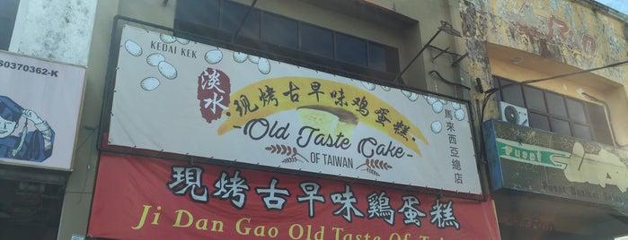 现烤古早味鸡蛋糕 is one of Tempat yang Disukai Alyssa.