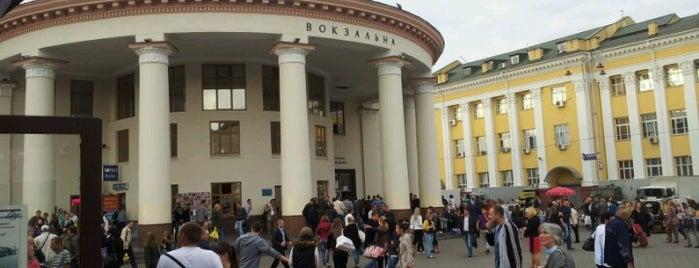 Вокзальная площадь is one of Kiev_travel.