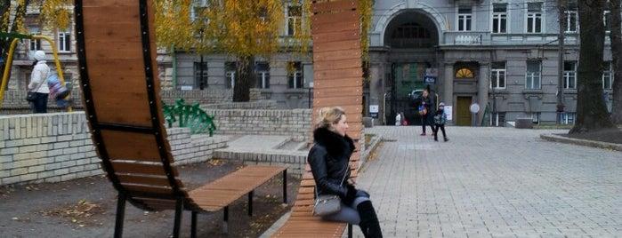 Парк ім. Тараса Шевченка is one of Beauty.