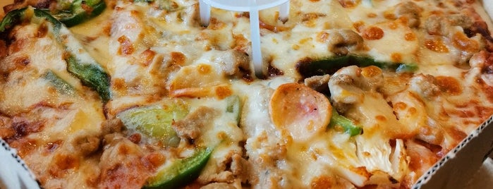 Domino's Pizza is one of Fast Food, Burger and Hotdog Joint..