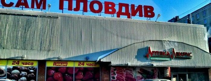 Пловдив is one of Anna : понравившиеся места.