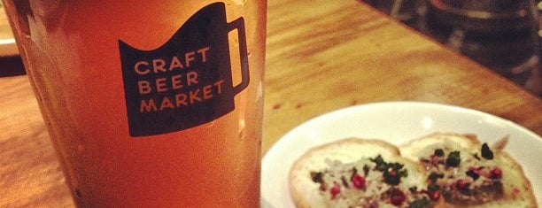 Craft Beer Market is one of PUNCH - Tokyo.
