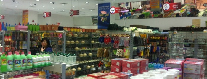 Daiso MGM is one of Oman.