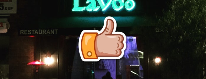 Lavoo Lounge is one of Locais curtidos por Vladimir.