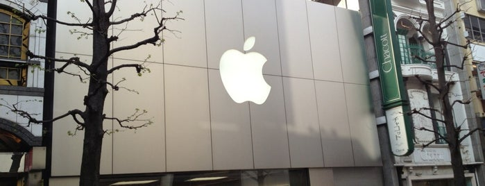 Apple Shibuya is one of Japan.