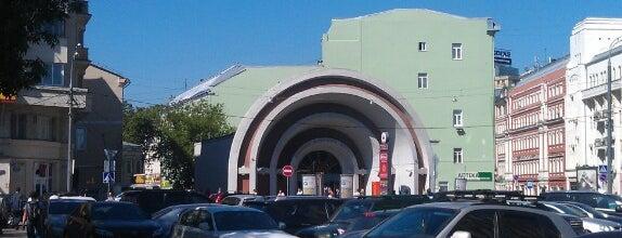 Площадь Красные Ворота is one of Lugares favoritos de Jano.