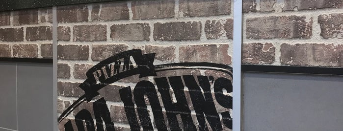 Papa John's is one of Lugares favoritos de Paul.