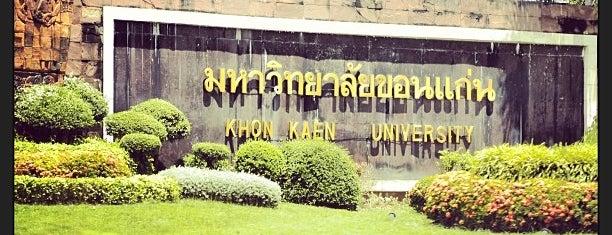 มหาวิทยาลัยขอนแก่น is one of kkeat.