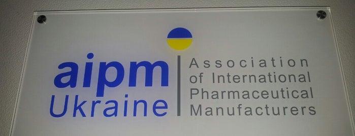 AIPM Ukraine is one of Lieux qui ont plu à Olga.