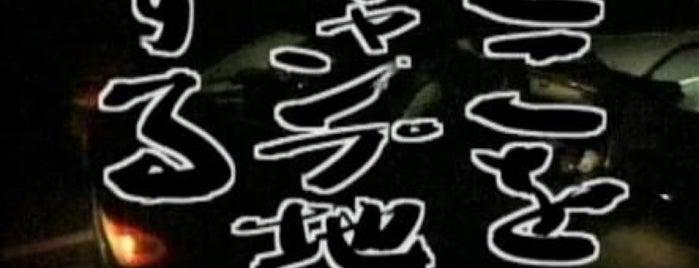 スーパーホテルJR新大阪東口 is one of ヤンさんのお気に入りスポット.