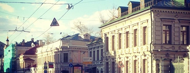 Солянка is one of Москва.