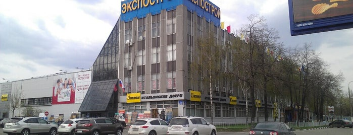 Экспострой is one of Lieux qui ont plu à Konstantin.