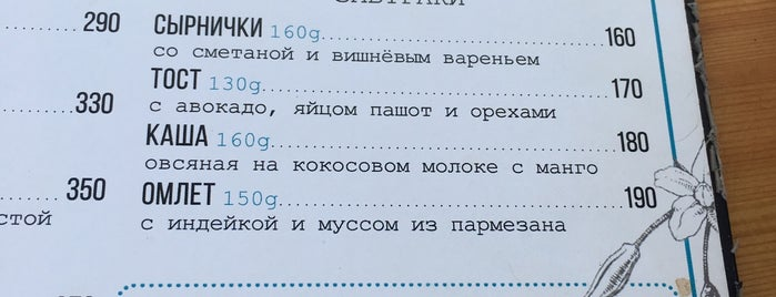 What Else? is one of Russia.