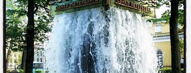 Детский экологический центр ГУП «Водоканал Санкт-Петербурга» is one of Lugares guardados de Elena.