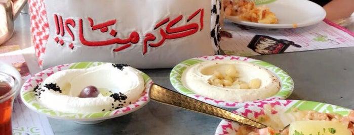 Zaroob Restaurant is one of Dubai - Breakfast.