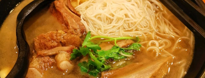 QQ Noodle House is one of Sing resto.