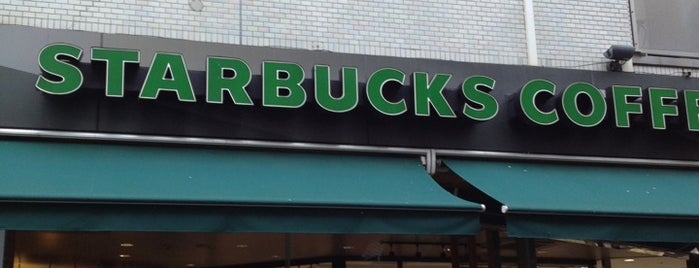 Starbucks Coffee 長野駅前店 is one of 電源 コンセント スポット.