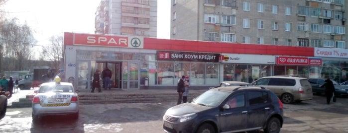 Spar is one of Lugares favoritos de Дмитрий.