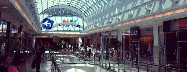 MegaCity Mall is one of Lugares favoritos de Aleksandr.