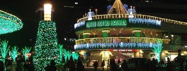 Tokyo Kotsu Kaikan is one of Lieux qui ont plu à fou.