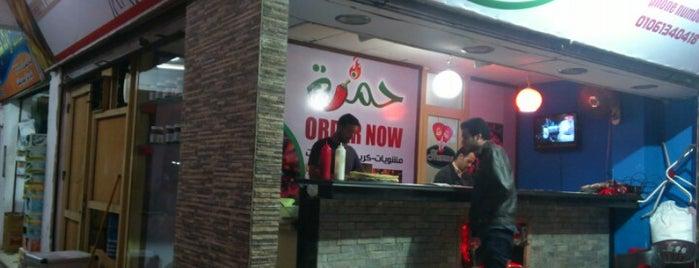 Hamza is one of Cairo.