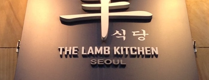 The Lamb Kitchen is one of ada 'n asia.