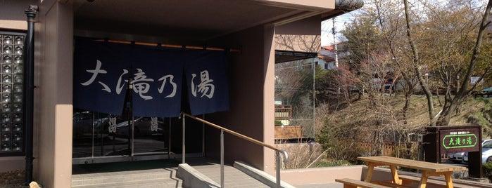 Otaki no Yu is one of [To-do] Onsen.