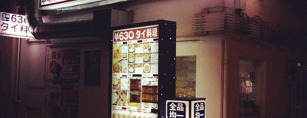 あろいなたべた 有楽町店 is one of food tokyo.