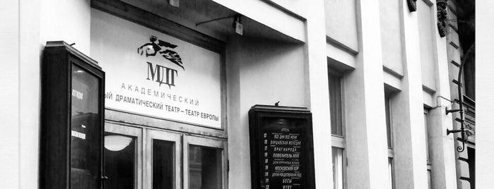Театр Европы (Малый Драматический) is one of СПб Театры.