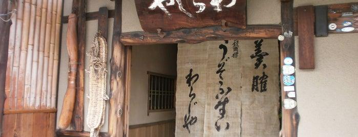 鰻ぞうすい わらじや is one of Kansai.