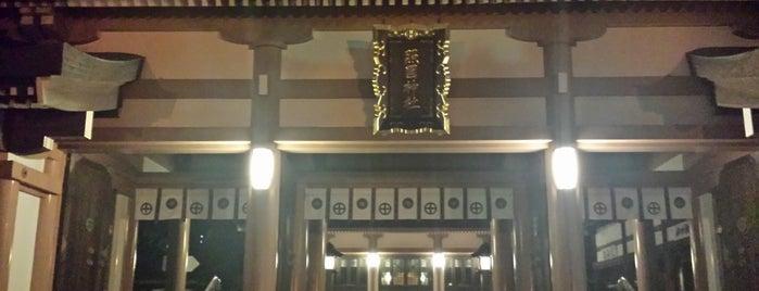 照國神社 is one of 鹿児島探検隊.