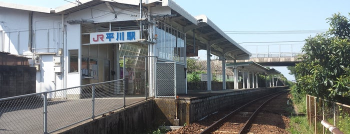 Hirakawa Station is one of 鹿児島探検隊.