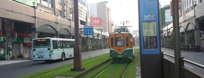 Tenmonkan dori Station is one of 鹿児島探検隊.