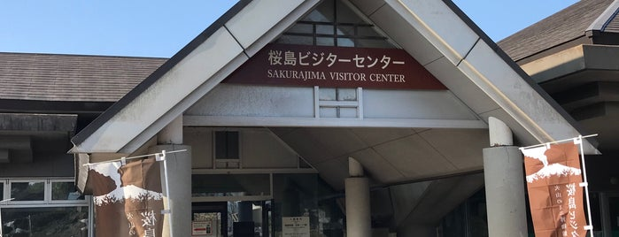 Sakurajima Visitor Center is one of 鹿児島探検隊.