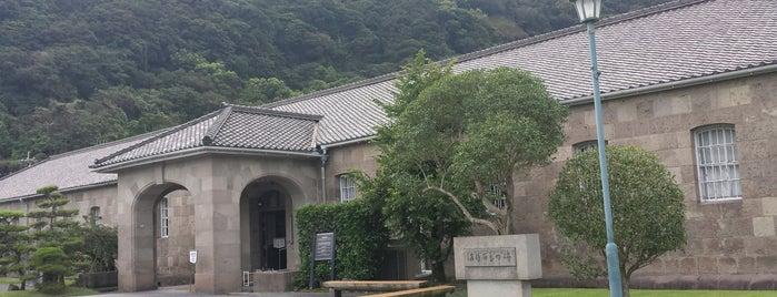 Shoko Shuseikan is one of 鹿児島探検隊.