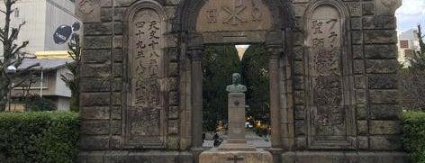 ザビエル公園 is one of 鹿児島探検隊.