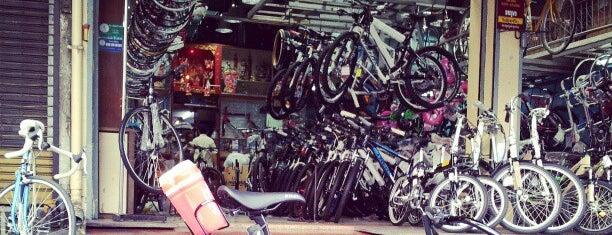 Nakornthai Bike is one of Specialized.