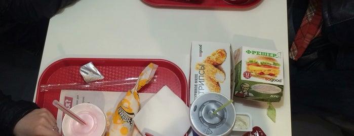KFC is one of Татьяна'ın Beğendiği Mekanlar.