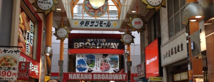 Nakano Broadway is one of Tokio.