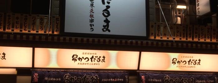 원조쿠시카츠다루마 신세계본점 is one of Shigeo 님이 좋아한 장소.